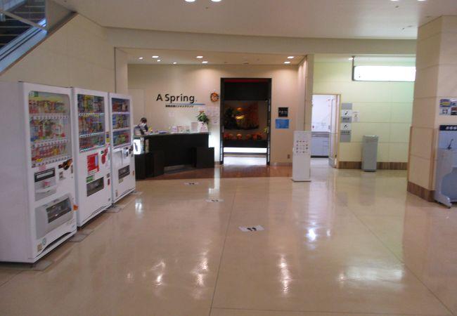 函館空港国内線ビジネスラウンジ
