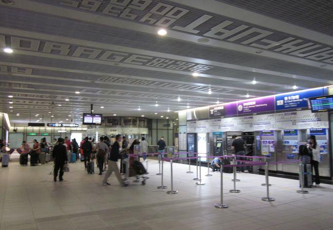 空港第1ターミナル駅
