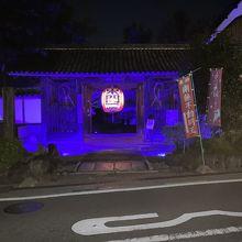 東門院(守山寺)
