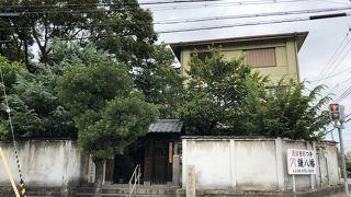 鎌八幡 (圓珠庵)