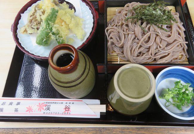 お食事・喫茶 渓谷