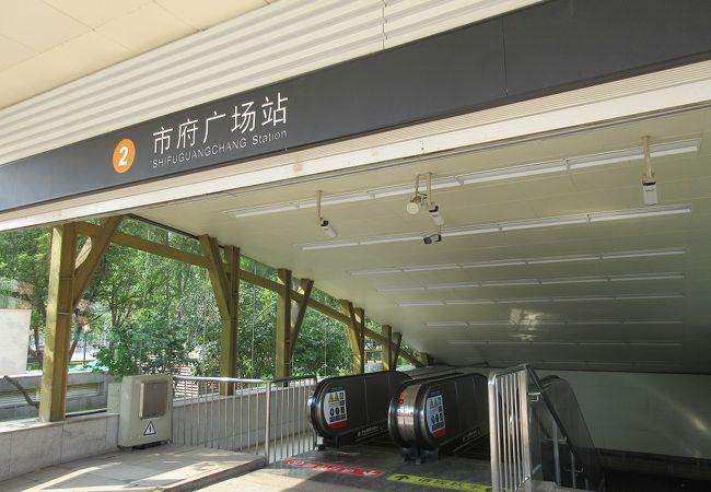 市府広場駅