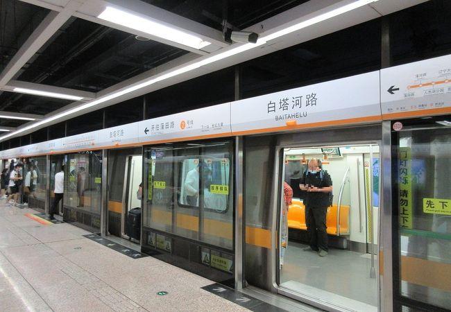 瀋陽地下鉄