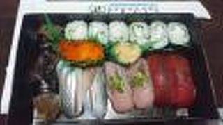 千寿司 西葛西店