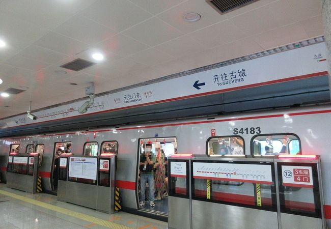 天安門東駅