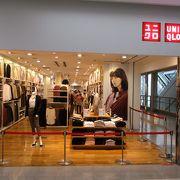 ユニクロ (羽田空港第1ターミナル店)