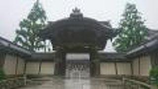 東本願寺 阿弥陀堂門
