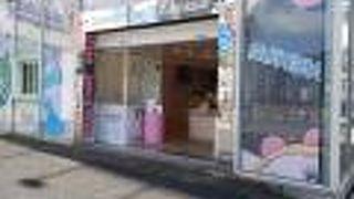 サマンサタバサデラックス (表参道GATES店)
