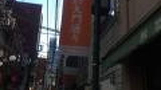 杉大門通り商店街