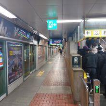 チャガルチ駅