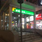 松山駅 MRT