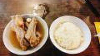 松發肉骨茶 ソンファバクテー(センターポイント店)
