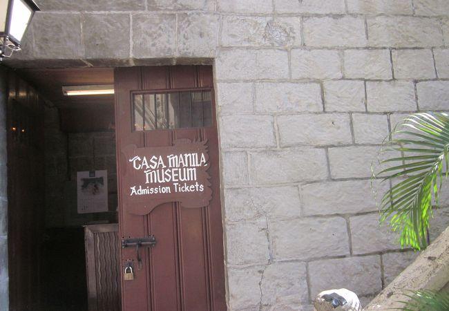 カーサ マニラ博物館