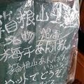 宮ノ下で有名なパン屋さん