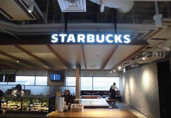 スターバックス・コーヒー 羽田空港第1ターミナル マーケットプレイス3階店
