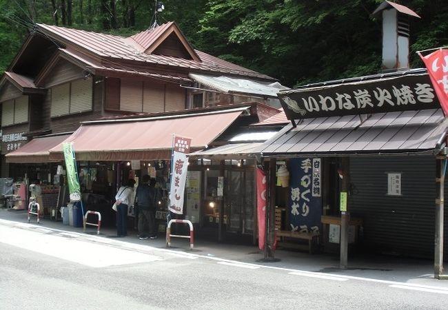 駅舎旧軽井沢売店 (白糸の滝売店)