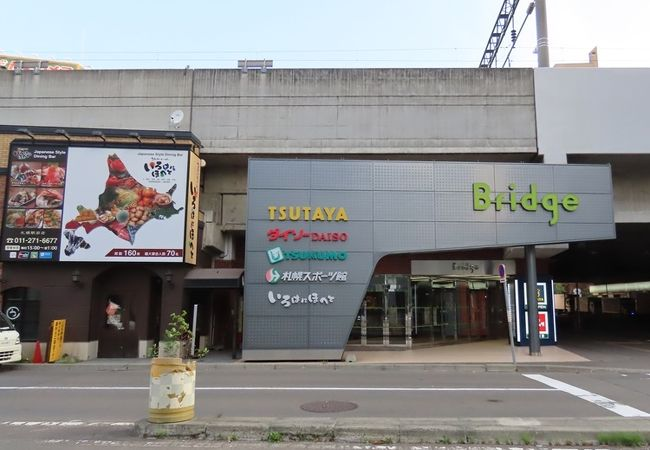 札幌駅西側高架下の商店街