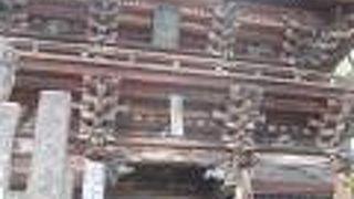 浦佐毘沙門堂
