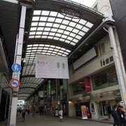 中心商店街