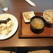 泊まったホテルの朝食で利用しました