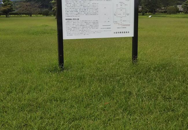 美濃国分寺跡