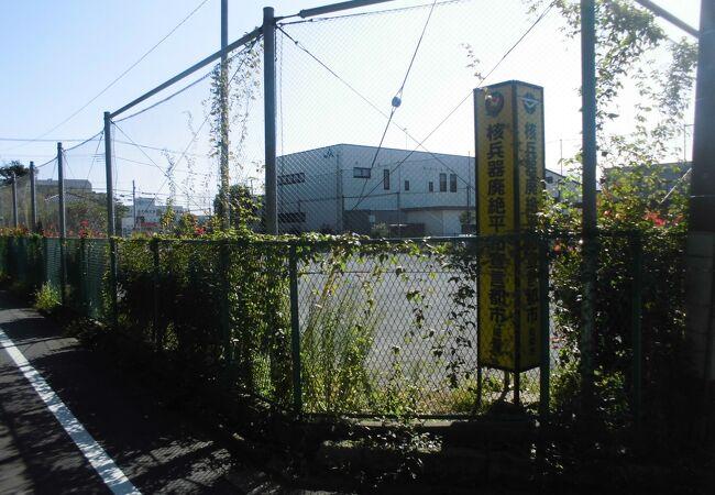鈴鹿明神社横の公園