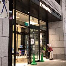 大丸 (心斎橋店)