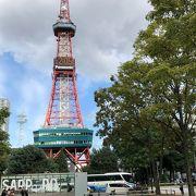 札幌駅からもアクセスしやすい