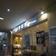 北海道の駅構内によくあるお土産物屋さん