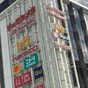 札幌にあるショッピングスポット