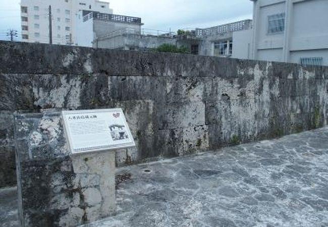 石垣島をおさめた役所跡