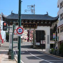 唐人屋敷 象徴門(大門)