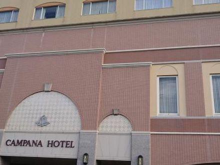 カンパーナホテル 写真