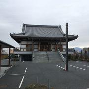平塚七福神・寿老尊を祀る