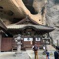 石窟のお寺