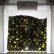 中津川市役所鉱物博物館