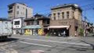 七条センター商店街