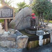 松江しんじ湖温泉の西