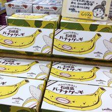 バナナケーキ(市場の2Fで売っていました)