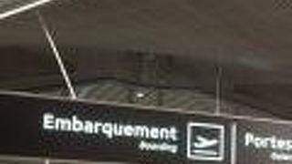 リヨン サンテグジュペリ空港 (LYS)