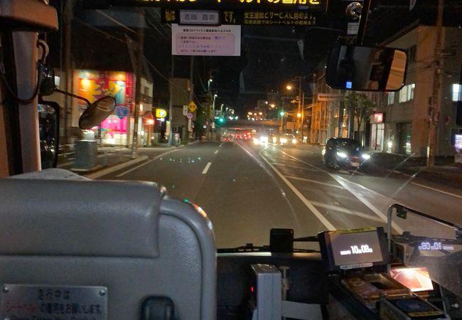 高速バス(北海道中央バス) クチコミ・アクセス・営業時間|札幌 ...