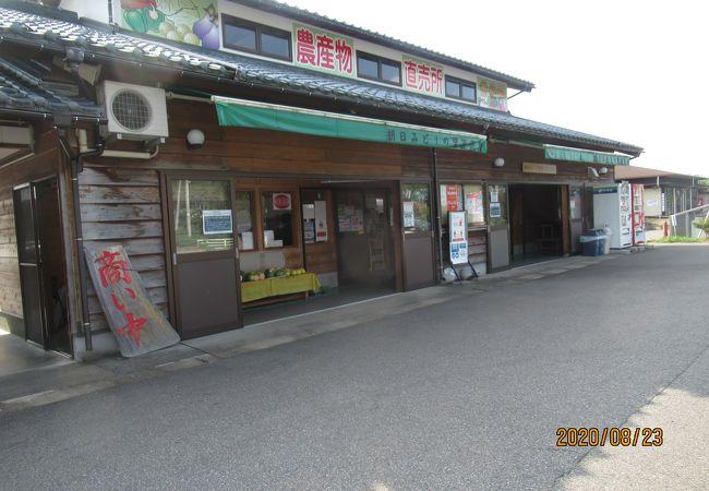 道の駅 朝日(朝日みどりの里) (国道7号)