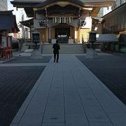 安産祈願の神社