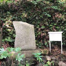 児玉神社 山県有朋の歌碑