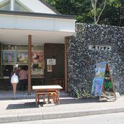 双瀑台への入口脇の売店
