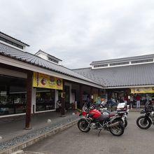 道の駅 ふれあいパーク喜多の郷 【蔵の湯】