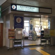 松本観光のスタート