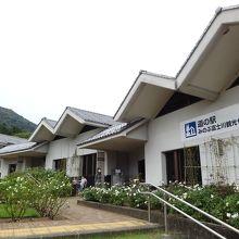 道の駅みのぶ 富士川観光センター