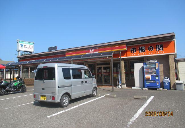 道の駅 越後市振の関(国道8号)