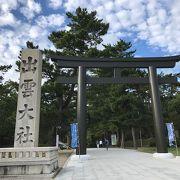 日本を代表する神社